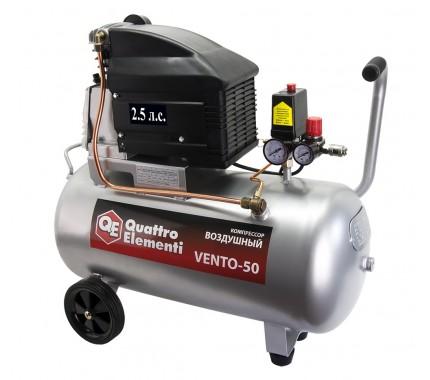 Компрессор Quattro Elementi VENTO-50