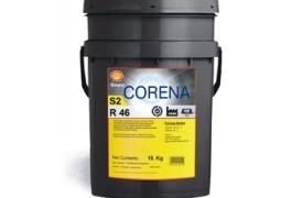 Масло для винтовых компрессоров Shell Corena S2 R46, 20 литров